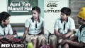 Apni Toh Manzil Hai Song Lyrics