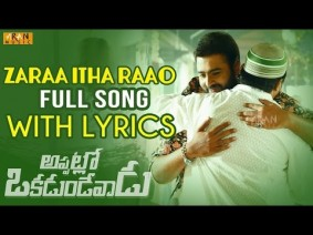 Zaraa Itha Raao Song Lyrics