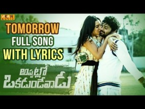Tomorrow Song Lyrics