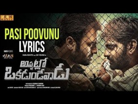 Pasi Poovunu Song Lyrics