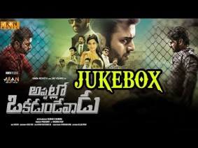Ee Kshanam Song Lyrics