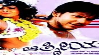 Aralisu Ba Eega Song Lyrics