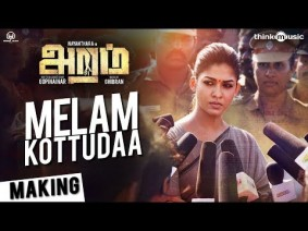 Melam Kottudaa Song Lyrics