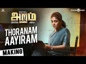 Thoranam Aayiram Song Lyrics