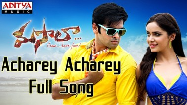 Acharey Acharey Song Lyrics