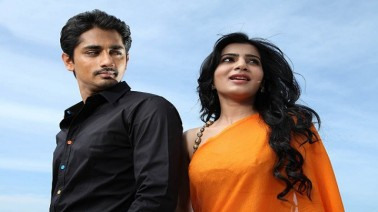 Arere Arere Song Lyrics