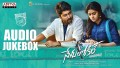 Arere Yekkada Song Lyrics