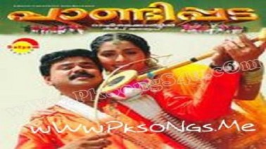 Pon Kanavu Song Lyrics