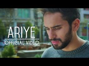 Ariye Song Lyrics