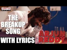 The Breakup Song Lyrics
