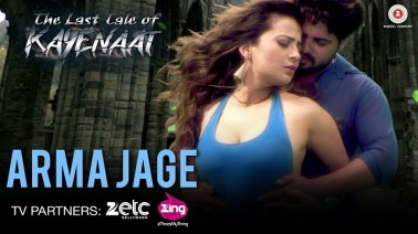 Arma Jage Song Lyrics