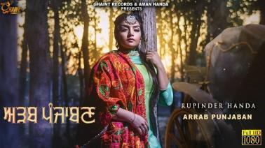 Arrab Punjaban Song Lyrics