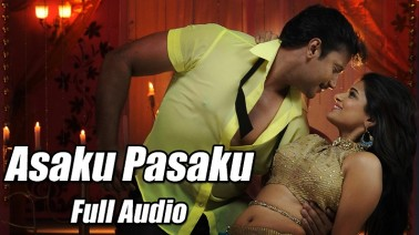 Asaku Pasaku Song Lyrics