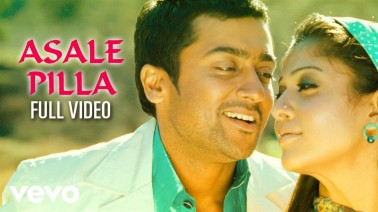 Asale Pilla Song Lyrics