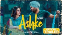 Ashke Lyrics