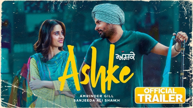 Ashke songs lyrics
