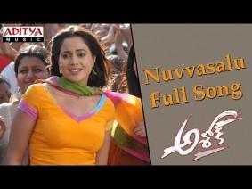 Nuvvasalu Song Lyrics