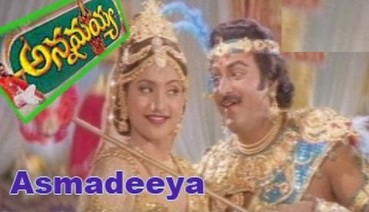 Asmadeeya Song Lyrics