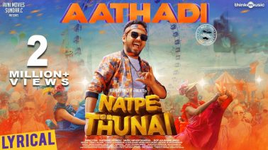 Aathadi Song Lyrics