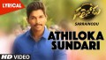 Athiloka Sundari Song Lyrics