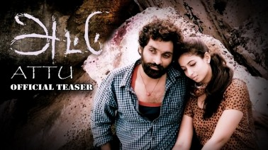 Attu Lyrics