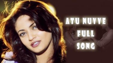 Atu Nuvve Itu Nuvve Song Lyrics