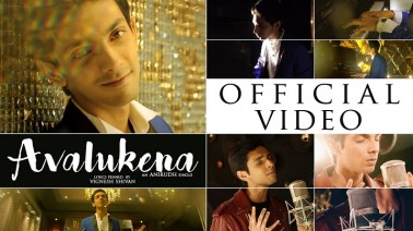 Avalukena Lyrics
