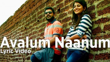 Avalum Naanum Song Lyrics