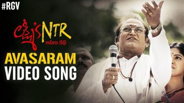 Avasaram Song Lyrics