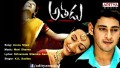 Avunu Nijam Song Lyrics