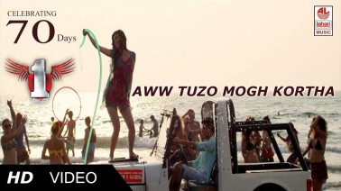Aww TuzoMogh Kortha Song Lyrics