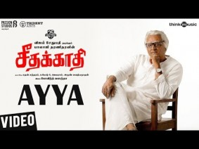 Ayya Song Lyrics