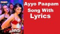 Ayyo Papam Song Lyrics