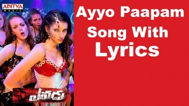Ayyo Papam Song Lyrics