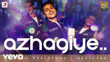 Azhagiye Song Lyrics