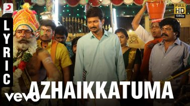 Azhaikkatuma Song Lyrics