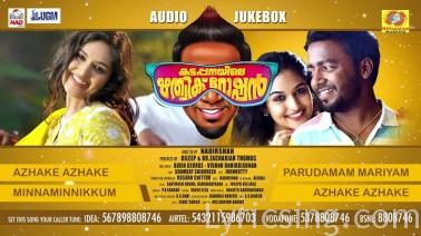Parudamam Mariyame Song Lyrics