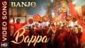 BAPPA Song Lyrics