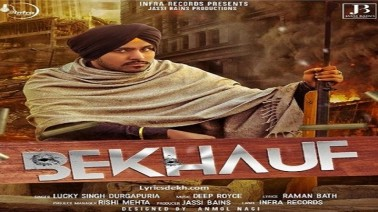 BEKHAUF Song Lyrics