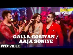 Galla Goriyan Song Lyrics