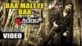 Baa Maleye Baa Song Lyrics