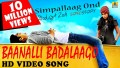 Baanali Badalago Song Lyrics