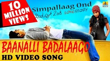 Baanali Badalago Song Lyrics