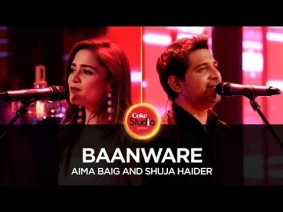 Baanwre Song Lyrics