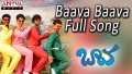 Baava Baava Song Lyrics