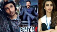 Baazaar Lyrics