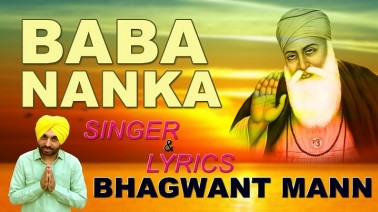Baba Nanka Song Lyrics