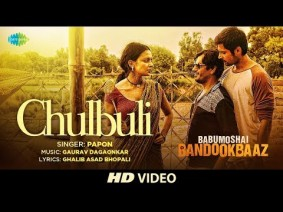 Chulbuli Song Lyrics