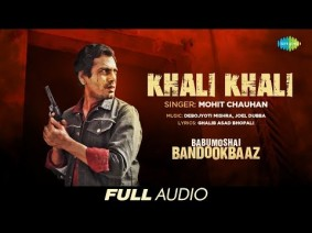 Khali Khali Song Lyrics
