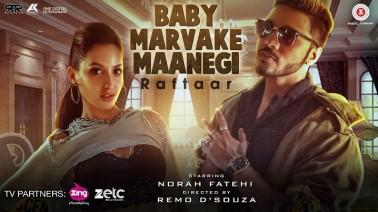Baby Marvake Maanegi Song Lyrics
